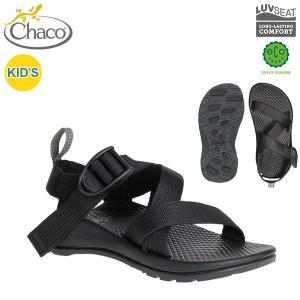 チャコ Chaco KIDS Z1 エコトレッド ブラック|aandfshop