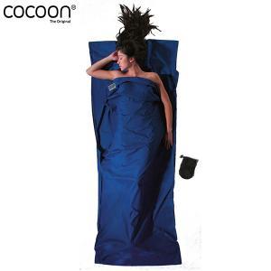 COCOON コクーン CT80トラベルシーツ コットン ウルトラマリンブルー|aandfshop