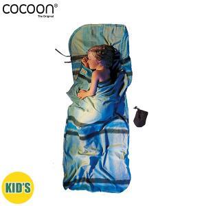 COCOON コクーン FK23キッズサック Aレインボー|aandfshop