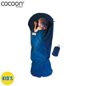 COCOON コクーン PFK33キッズバッグ チュチュナ|aandfshop