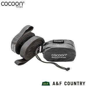 コクーン ハンモックストラップ COCOON