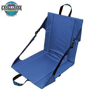 クレイジークリーク CRAZY CREEK オリジナルチェア ロイヤルブルー 椅子|aandfshop