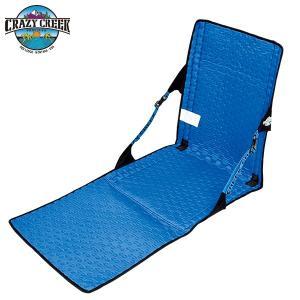 クレイジークリーク CRAZY CREEK HEX2.0 パワーラウンジャー ブラックロイヤルブルー 送料無料 椅子|aandfshop