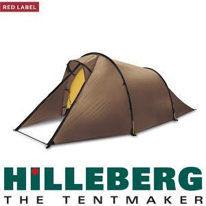 ヒルバーグ HILLEBERG ナロ2パーソン サンドカラー  送料無料|aandfshop