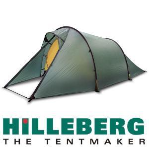 ヒルバーグ HILLEBERG ナロ3専用 フットプリント 送料無料|aandfshop