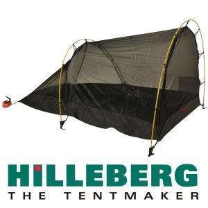 ヒルバーグ HILLEBERG ナロ3・ナロ3GT専用 メッシュインナーテント 送料無料|aandfshop