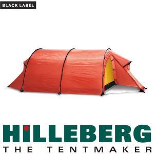 ヒルバーグ HILLEBERG テント ケロン4 レッド 送料無料|aandfshop