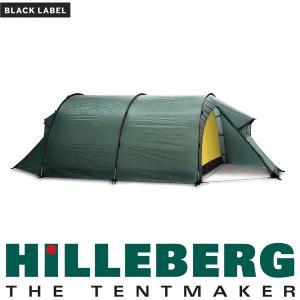 ヒルバーグ HILLEBERG テント ケロン4 グリーン 送料無料|aandfshop