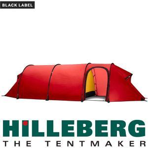 ヒルバーグ HILLEBERG ケロン4GT レッド 送料無料|aandfshop