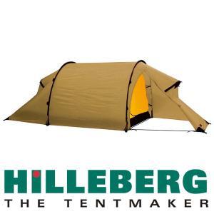 ヒルバーグ HILLEBERG ナマッジ2 サンド 送料無料|aandfshop