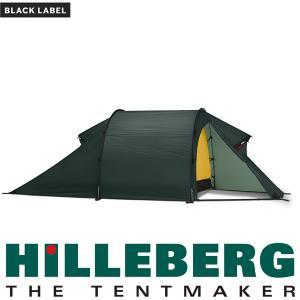 ヒルバーグ HILLEBERG ナマッジ3 グリーン|aandfshop