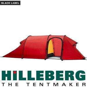 ヒルバーグ HILLEBERG ナマッジ3GT レッド|aandfshop