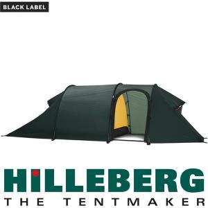 ヒルバーグ HILLEBERG ナマッジ3GT グリーン|aandfshop