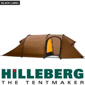 ヒルバーグ HILLEBERG ナマッジ3GT サンド|aandfshop