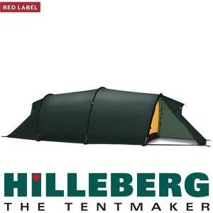 ヒルバーグ HILLEBERG カイタム3 グリーン|aandfshop