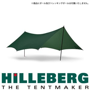ヒルバーグ HILLEBERG  タープ10 エクスペディション グリーン 送料無料|aandfshop