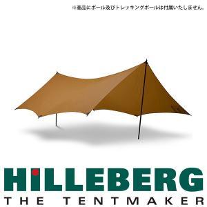 ヒルバーグ HILLEBERG  タープ10 エクスペディション サンド 送料無料|aandfshop