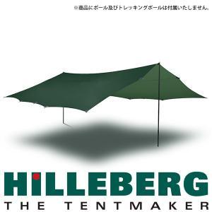ヒルバーグ HILLEBERG  タープ20 エクスペディション グリーン 送料無料|aandfshop