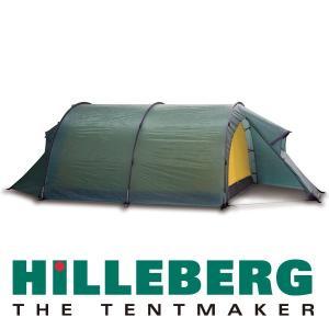 ヒルバーグ HILLEBERG ケロン3専用 フットプリント 送料無料|aandfshop
