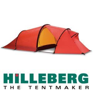 ヒルバーグ HILLEBERG ナロ2GT専用 フットプリント 送料無料|aandfshop