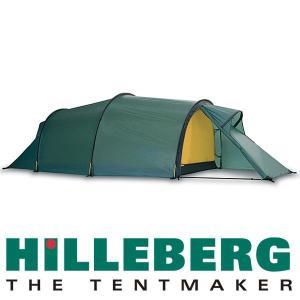 ヒルバーグ HILLEBERG カイタム専用 フットプリント 送料無料|aandfshop