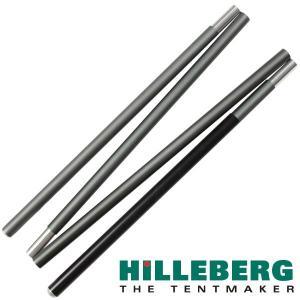 ヒルバーグ HILLEBERG タープポール 185-215cm|aandfshop