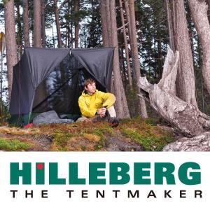 ヒルバーグ HILLEBERG メッシュボックス 10 送料無料|aandfshop