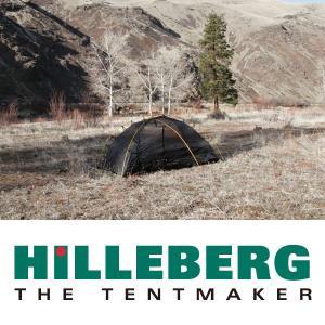 ヒルバーグ HILLEBERG アラック2専用メッシュインナーテント 送料無料|aandfshop