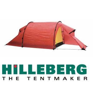 ヒルバーグ HILLEBERG ナマッジ2専用メッシュインナーテント 送料無料|aandfshop
