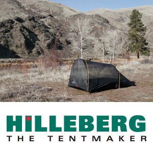 ヒルバーグ HILLEBERG アンヤン3・3GT専用メッシュインナーテント 送料無料|aandfshop
