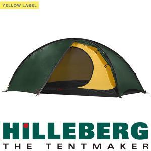 ヒルバーグ HILLEBERG ニアック1.5(Kerlon1000) グリーン 送料無料|aandfshop