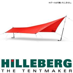 ヒルバーグ HILLEBERG タープ5 ウルトラライト レッド 送料無料|aandfshop