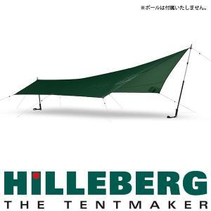 ヒルバーグ HILLEBERG タープ5 ウルトラライト グリーン 送料無料 aandfshop