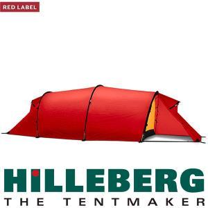 ヒルバーグ HILLEBERG カイタム4 レッド|aandfshop