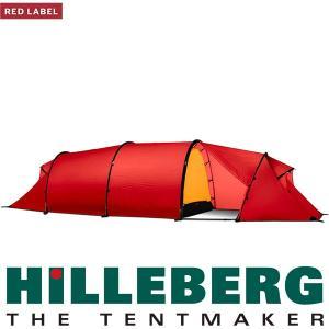 ヒルバーグ HILLEBERG カイタム4GT レッド|aandfshop