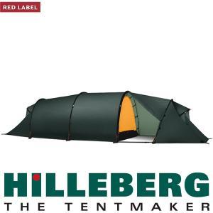 ヒルバーグ HILLEBERG カイタム4GT グリーン|aandfshop