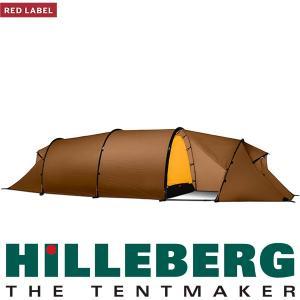ヒルバーグ HILLEBERG カイタム4GT サンド|aandfshop