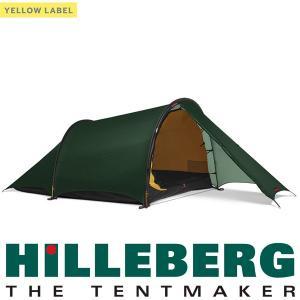 ヒルバーグ HILLEBERG アンヤン3 2.0 グリーン|aandfshop
