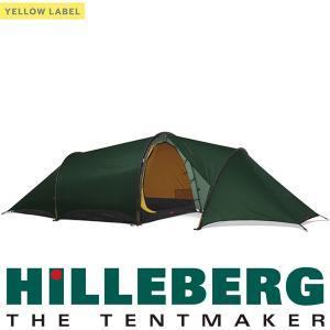 ヒルバーグ HILLEBERG アンヤン3GT 2.0 グリーン|aandfshop