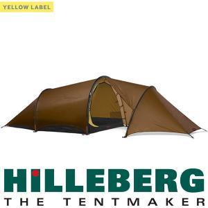 ヒルバーグ HILLEBERG アンヤン2GT 2.0 サンド 送料無料|aandfshop