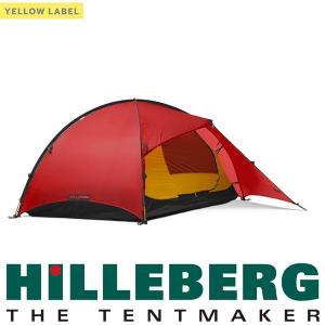 ヒルバーグ HILLEBERG ルーガン2.0 レッド|aandfshop