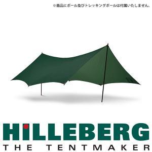 ヒルバーグ HILLEBERG タープ10ウルトラライト グリーン 送料無料|aandfshop