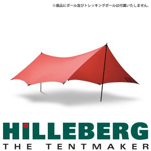 ヒルバーグ HILLEBERG タープ10ウルトラライト レッド 送料無料 aandfshop