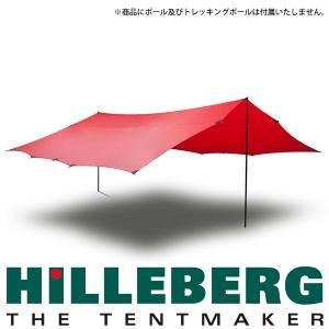 ヒルバーグ HILLEBERG タープ20ウルトラライト レッド 送料無料|aandfshop