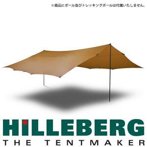 ヒルバーグ HILLEBERG タープ20ウルトラライト サンド 送料無料|aandfshop