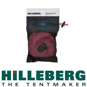 ヒルバーグ HILLEBERG リフレクティブコード3mm(25m)|aandfshop