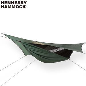 HENNESSY HAMMOCK ヘネシーハンモック エクスペディションA-SYM ZIP 送料無料|aandfshop