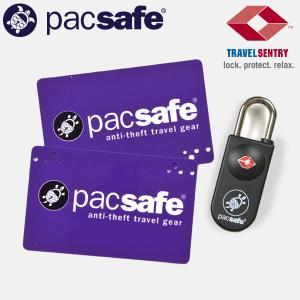 パックセーフ pacsafe プロセーフ750キーカードロック|aandfshop