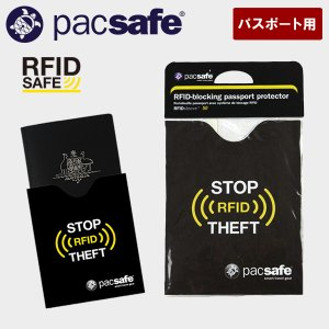 パックセーフ pacsafe RFIDセーフ スリーブ 50|aandfshop