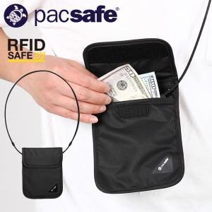 パックセーフ pacsafe カバーセーフX75 ブラック